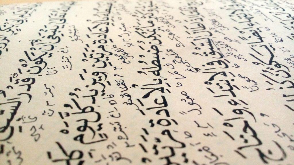 Información y detalles sobre el curso personalizado de idioma árabe online y en vivo