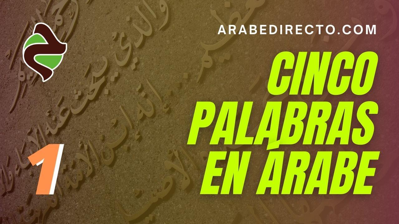 Clases para aprender cinco palabras de idioma árabe en el curso de lengua árabe en vivo y en directo con profesor