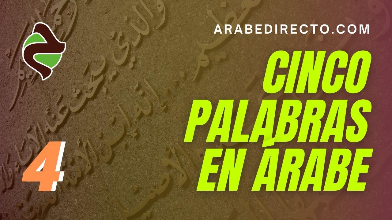 Clases viruales para aprender cinco palabras de idioma árabe en el curso de lengua árabe en vivo y en directo con profesor