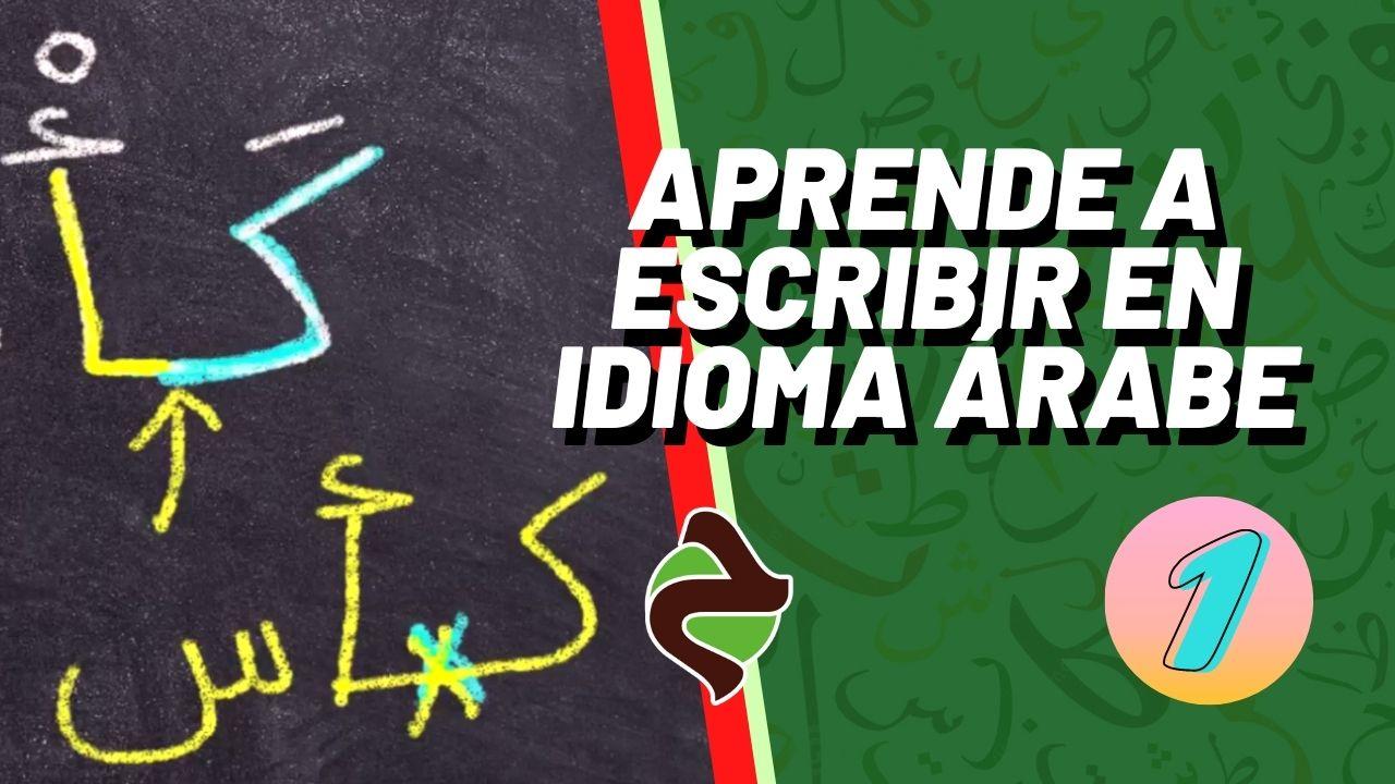 Aprende a escribir en idioma árabe en las clases del curso de lengua árabe