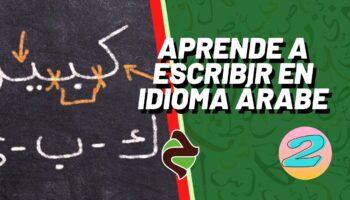Cómo Escribir en Idioma Árabe : Episodio N° 2