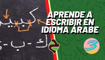 Cómo Escribir en Idioma Árabe : Episodio N° 3