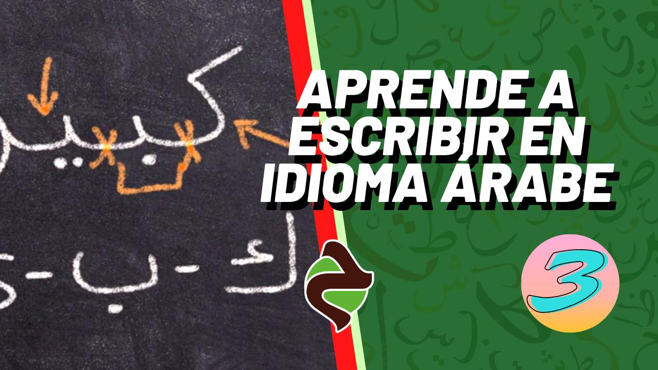 Escribir palabras de idioma árabe a mano