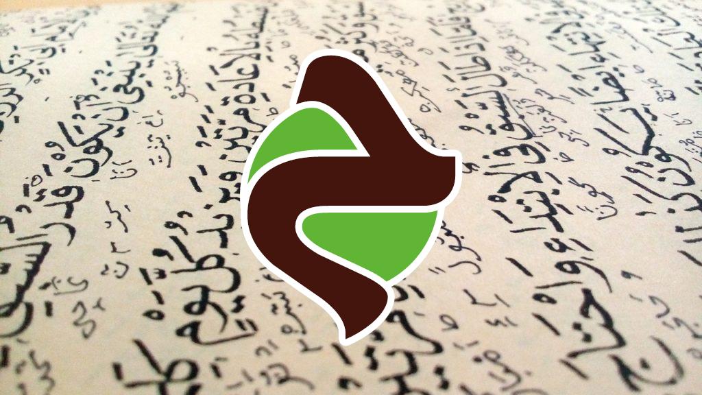 Clases del curso de idioma árabe en vivo y en directo online con profesor árabe nativo